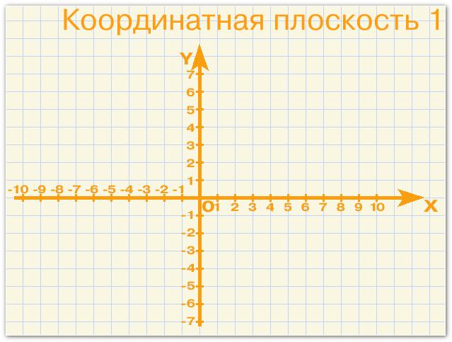 C:\Users\татьяна\Desktop\2013-10-22_113831.png