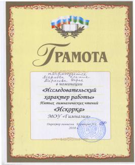 C:\Documents and Settings\Мама\Мои документы\Мои рисунки\к1.tif