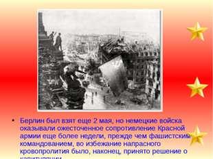 Берлин был взят еще 2 мая, но немецкие войска оказывали ожесточенное сопротив