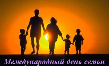 http://www.inform.kz/fotoarticles/20120515113900.jpg