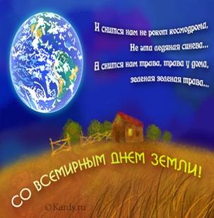 http://img0.liveinternet.ru/images/attach/c/2/73/622/73622670_612210.jpg