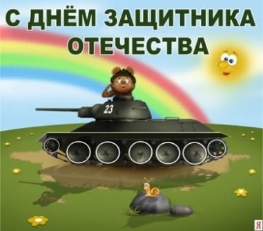 http://img594.imageshack.us/img594/236/024e6b29fb9b33l.jpg