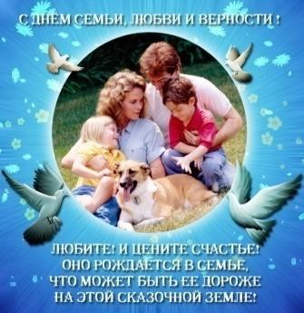 http://img0.liveinternet.ru/images/attach/c/0/46/79/46079997_i1268.jpg