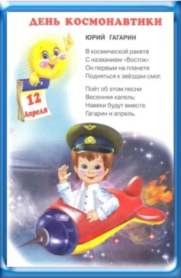 http://i082.radikal.ru/1104/fd/d057ada41010.jpg