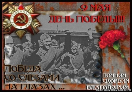 http://stat16.privet.ru/lr/0b131da96338ffd394d18cffb5b444b9