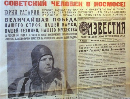http://s010.radikal.ru/i314/1104/da/c8dac477ea49.jpg