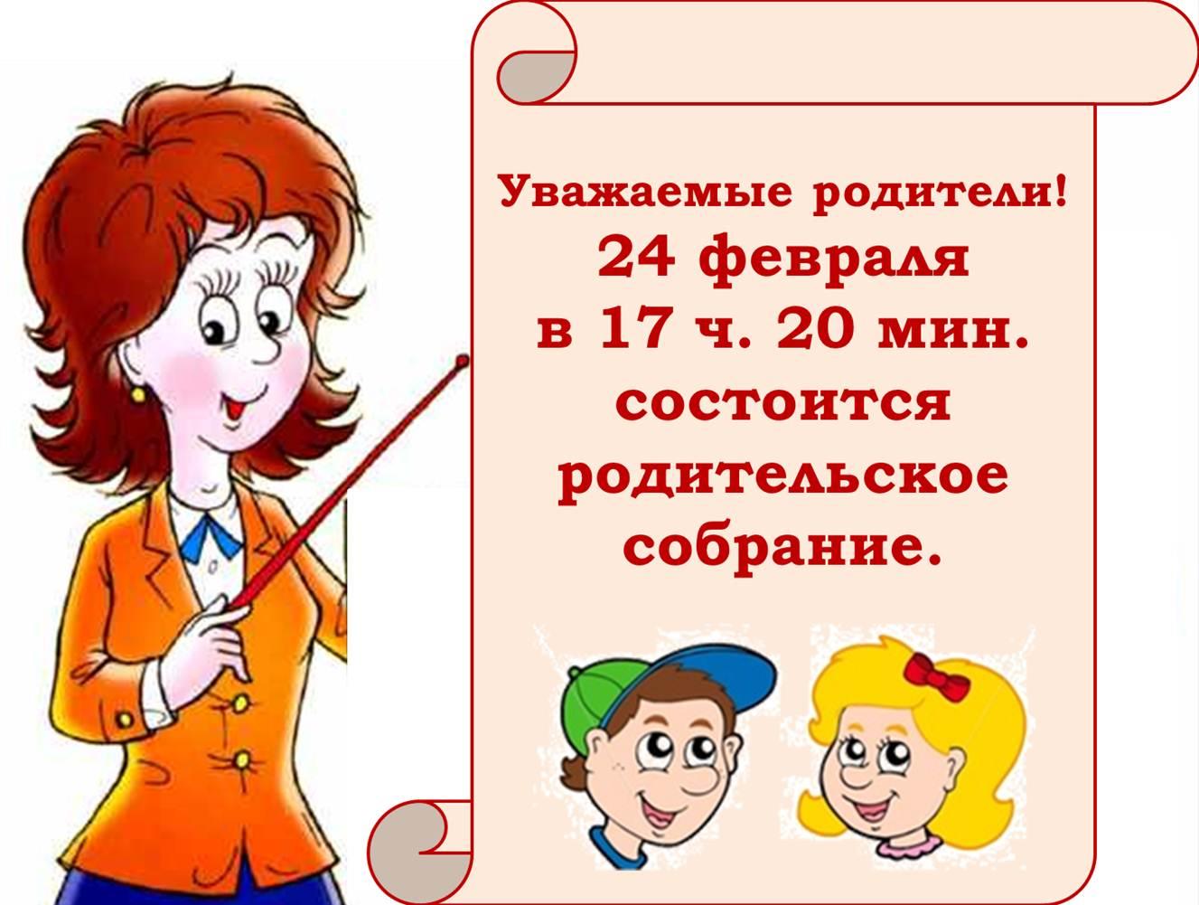 hello_html_m3637d95b.jpg