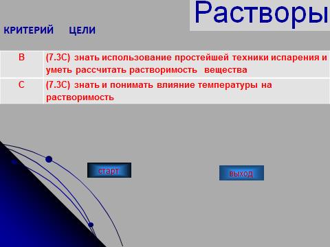 hello_html_54ebb06f.png