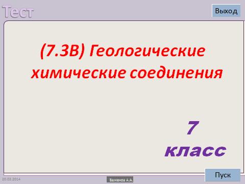 hello_html_6e69c19e.png