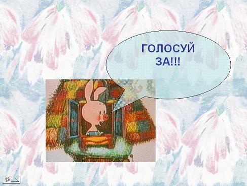 hello_html_2095c439.jpg