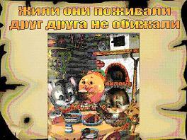 hello_html_473037eb.jpg