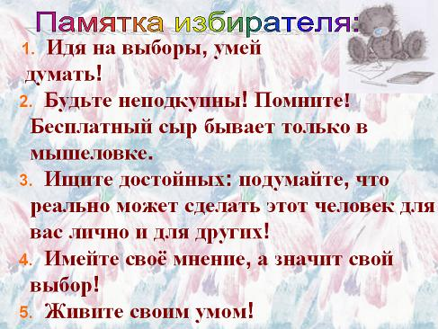 hello_html_585bc184.jpg