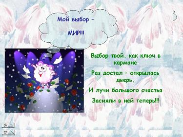 hello_html_m44e7b39d.jpg