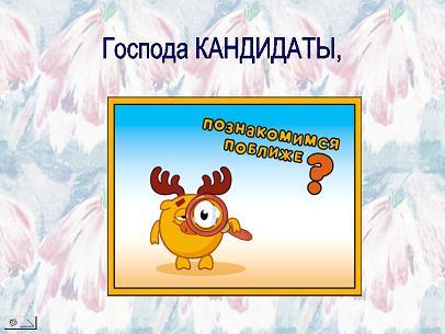 hello_html_m5e30a10e.jpg