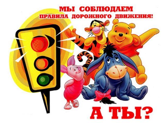 puteshestvie_po_ulicam_goroda.jpg