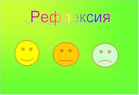 hello_html_m3aa97095.jpg