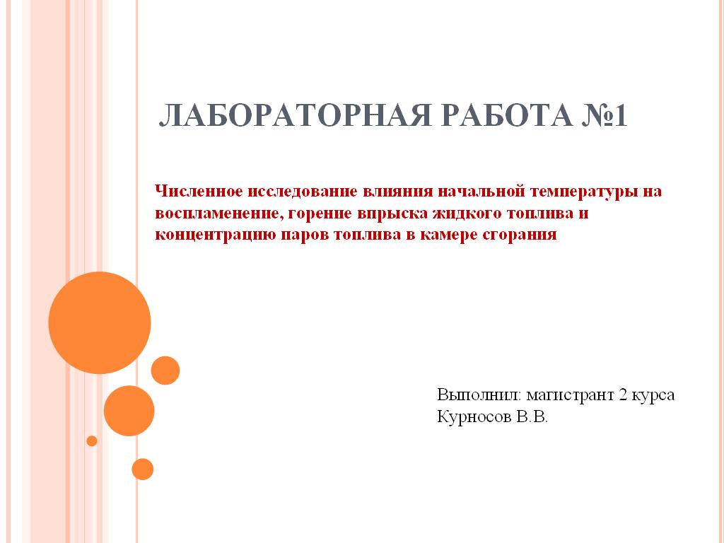 hello_html_m79fac02b.png