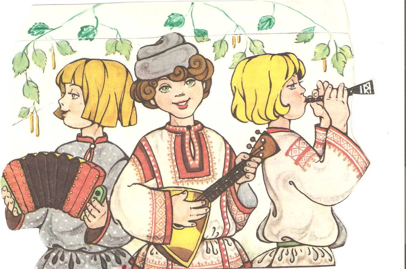Рисунки эмблем к народным праздникам 2