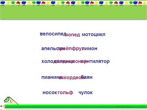 hello_html_ea68995.png