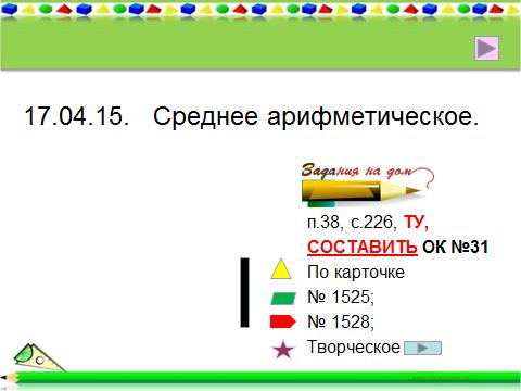 hello_html_m4b4e809c.png