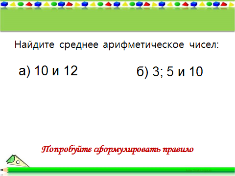 hello_html_mc02063.png