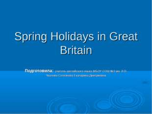 Spring Holidays in Great Britain Подготовила: учитель английского языка МБОУ