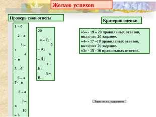 Казахстанцы на фронтах Великой Отечественной войны. С 5 июля по 27 августа 1