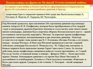 Герой Советского Союза. Султан Баймагамбетов, повторил подвиг А. Матросова в