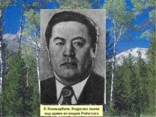 Парад Победы. Июнь 1945 г.