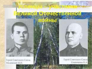1943 г., 12-30 января - прорыв блокады Ленинграда. 1943 г.-1944 гг. - депорт