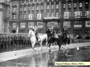 Реформирование системы управления народным хозяйством СССР 1957 г. Вместо це