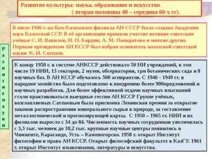 19. Какое количество казахстанцев воевало в ограниченном контингенте войск в