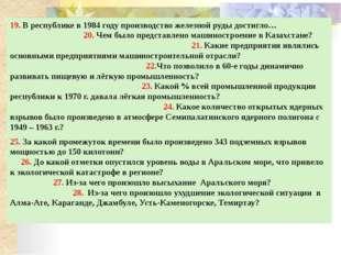 Искусство Большим успехом пользова- лись Русский драматический театр им. Лер