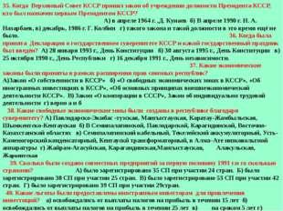 Конституция Республики Казахстан 28 января 1993 года. (Основной Закон) Новая