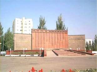 2000 г., 10 января - выборы Президента РК. 2000 г., 13 июня - первый официал