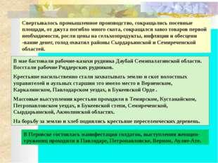 24 октября (6 ноября по новому стилю) в Петрограде началось вооружённое восс