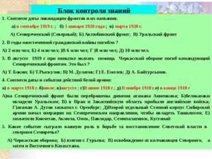часть Астраханской губернии, Букеевская Орда, волости, прилегающие к приморс