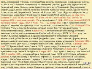 Блок самоконтроля 1.Перечислите первые нормативные документы Советской власт