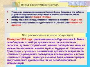 Экономическая политика Советской власти 1917 – 1941 гг. Экономическая полити