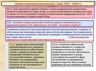 Садвокасов С, Мынбаев Ж. Привязать объекты индустриализа -ции к источникам с