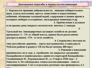 Труженики тыла К. И. Сатпаев, геолог, в годы войны вёл большую работу по соз