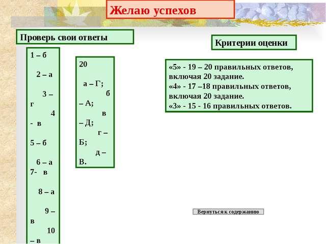 Казахстанцы на фронтах Великой Отечественной войны. С 5 июля по 27 августа 1...