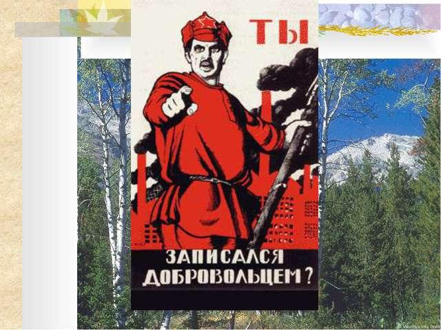 Блок самоконтроля 1. Какие новые шахты и рудники были построены в Казахстане...