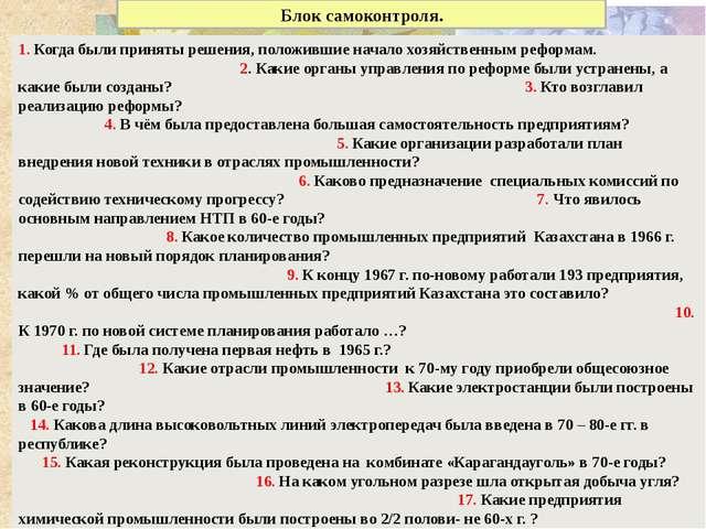 Литература Герой Социалистического Труда. Габит Мусрепов Поэт, автор многих...
