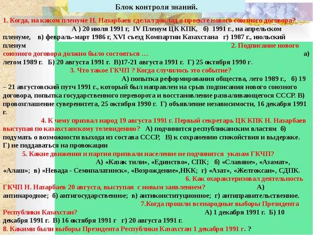 Кризис экспорта Экономика Казахстана имея сырьевую направленность могла бы р...