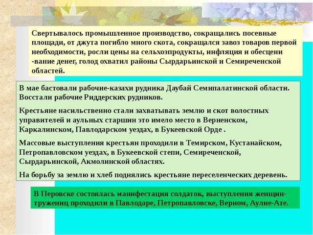 24 октября (6 ноября по новому стилю) в Петрограде началось вооружённое восс...