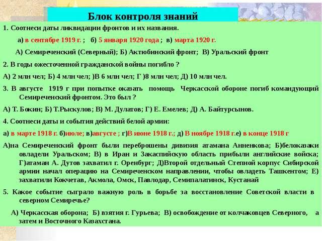 часть Астраханской губернии, Букеевская Орда, волости, прилегающие к приморс...