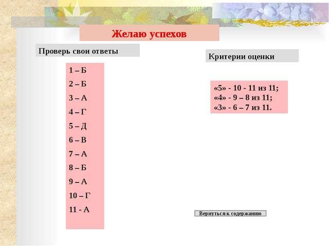 Задачи индустриализации в Казахстане. 1. Развить ведущие отрасли тяжёлой про...