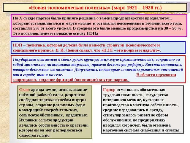 Садвокасов С, Мынбаев Ж. Привязать объекты индустриализа -ции к источникам с...