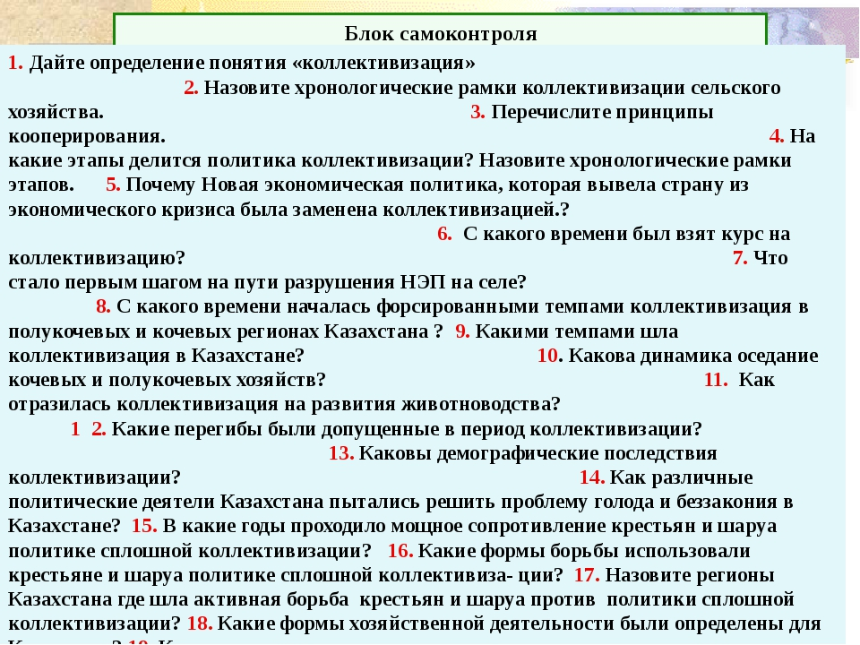 Герои Советского Союза, остановившие движение танков противника на Москву у...